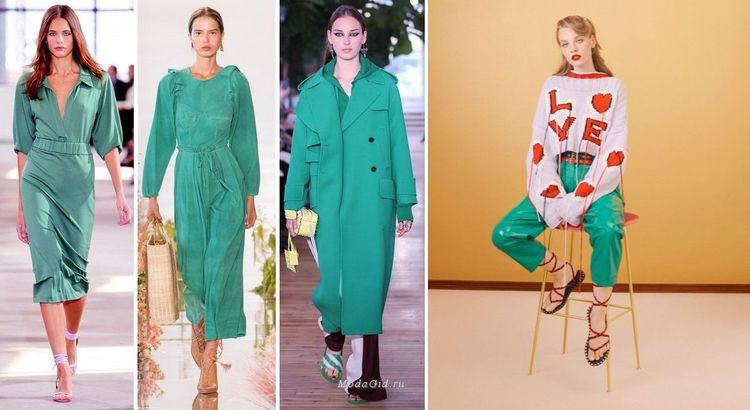 Модная одежда цвета аркадия