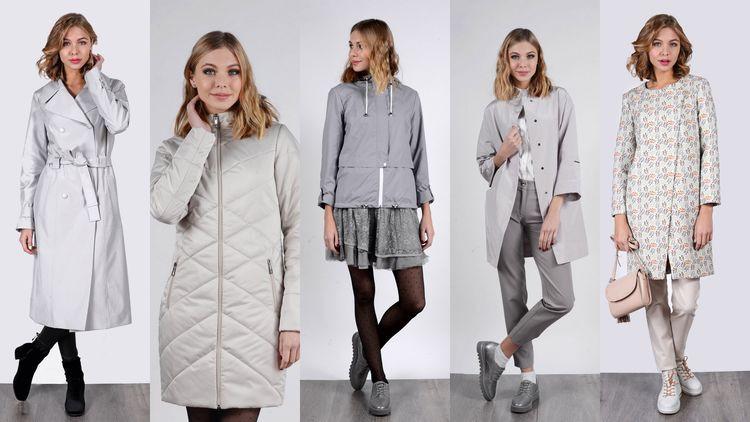 Классический серый в женских куртках и пальто 2018