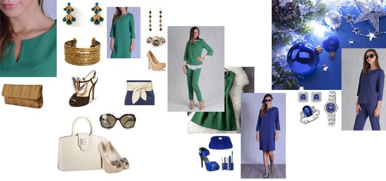 Новогодний наряд зеленого или синего цвета