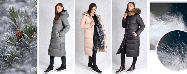 Зимние женские пуховики с утеплителем Air Twin