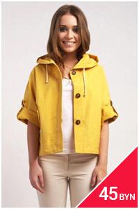 Удобная куртка - ветровка