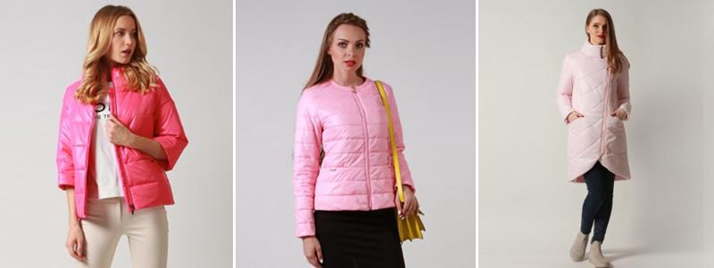 Модные розовые куртки  с красными и фиолетовыми вещами