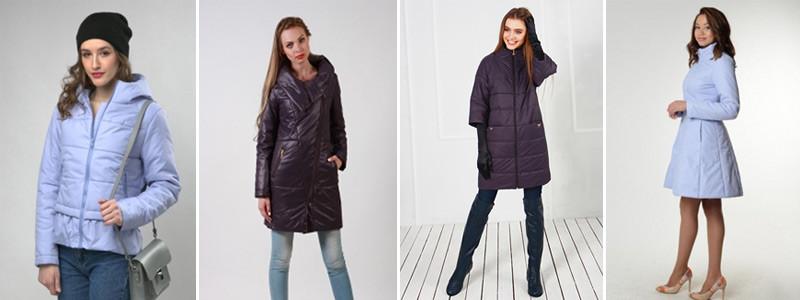 Сиреневый и черничный в пальто и куртках