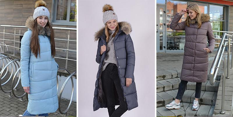 Зимнее женское пальто с мехом 90633