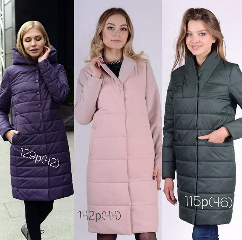 Женские пальто Twin Tip со скидкой