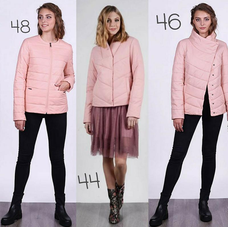 Женские куртки Twin Tip со скидкой