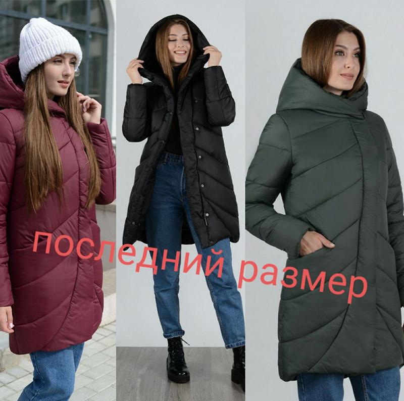 Последний размер пальто со скидкой