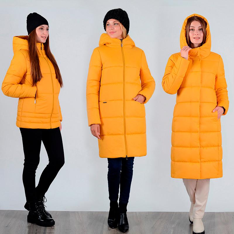 Желтые зимние женские пальто и куртки