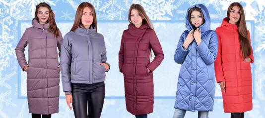 Зимние женские пуховики в интернет-магазине TwinMODA